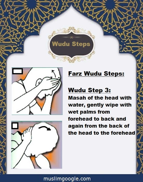 how to make wudu in steps