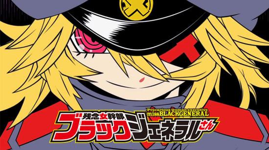Zannen Onna Kanbu Black General-san tendrá anime en verano