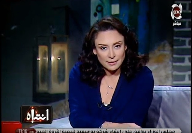 برنامج انتباه 1-2-2018 منى عراقى حلقة اطفال انتباه مسرح سما