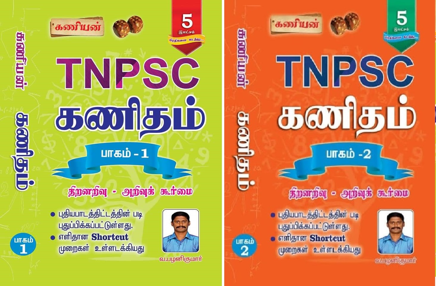 tamilnadu history book for tnpsc exams