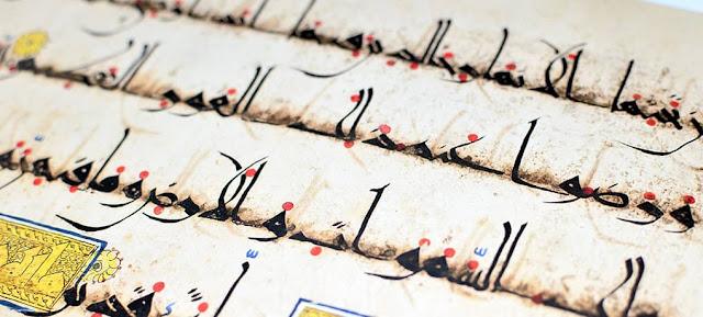 Pengertian Mubham dalam Ilmu Tafsir (Mubhamat fil Quran)