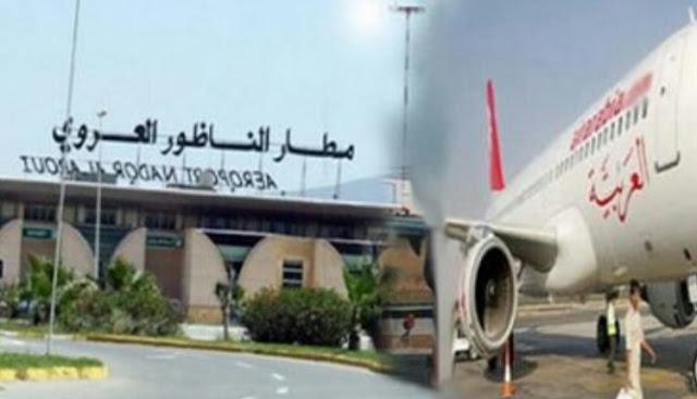 بمطار الناظور العروي