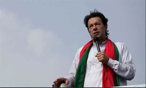 Imran Khan announcing his vission