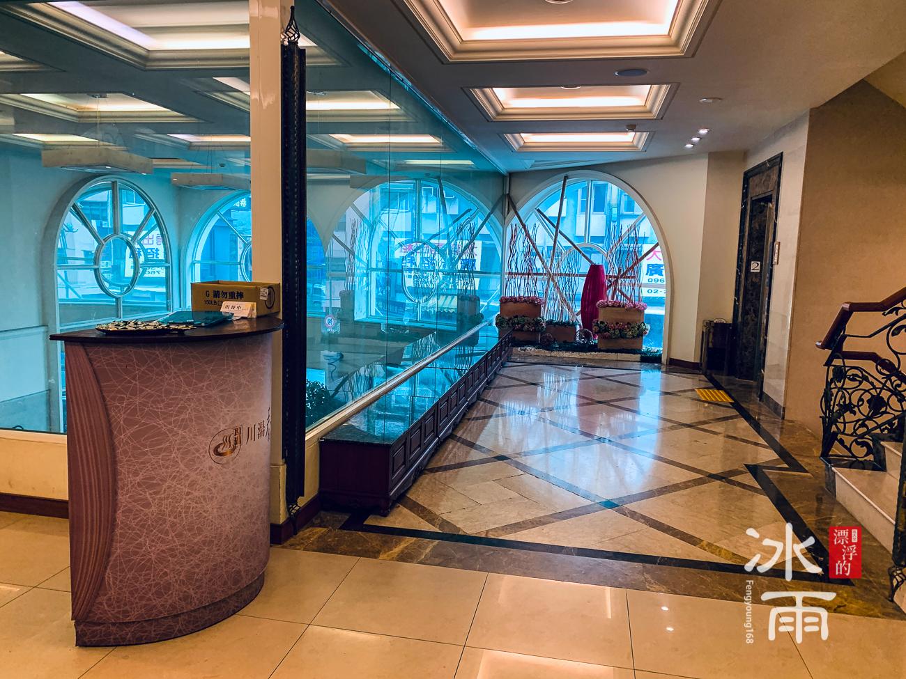 川湯春天溫泉飯店德陽館|早餐廳