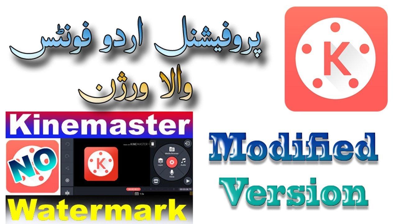 KineMaster pro Apk urdu fonts version no watermark - EFI