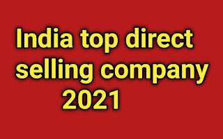 India ki No1 network marketing company