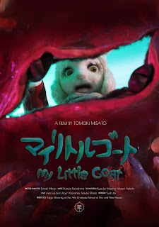 My little goat de Tomoki Misato affiche