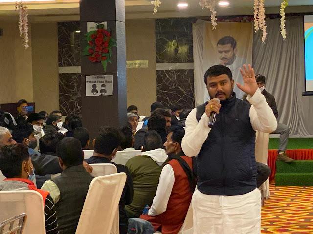 Congress's social media training in Bakshi ka talab