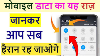 Internet Button New Cool Trick For All Android Smartphone User