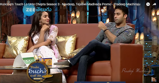 Navdeep and Tejaswi Madivada on 'Koncham Touch lo Unte Chepta'