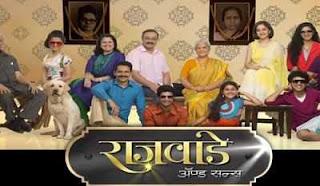 Rajwade And Sons (2015) Marathi Movies Download 300mb HDRip