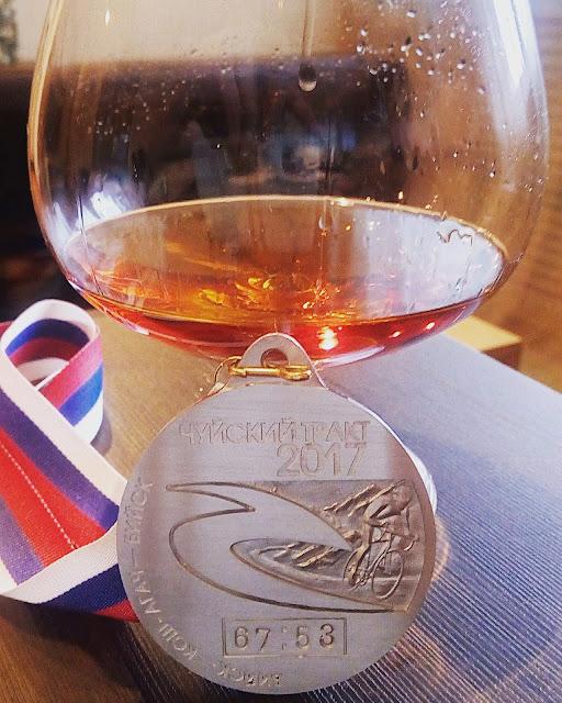 медаль ЧТ1200