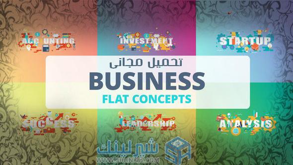 تحميل مجاني قوالب افتر افكت | Business - Typography Flat Concept
