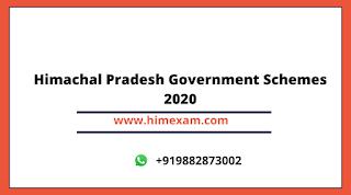 Himachal Pradesh Government Schemes 2020