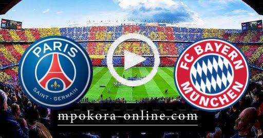 مشاهدة مباراة بايرن ميونخ وباريس سان جيرمان بث مباشر كورة اون لاين 07-04-2021 دوري أبطال أوروبا