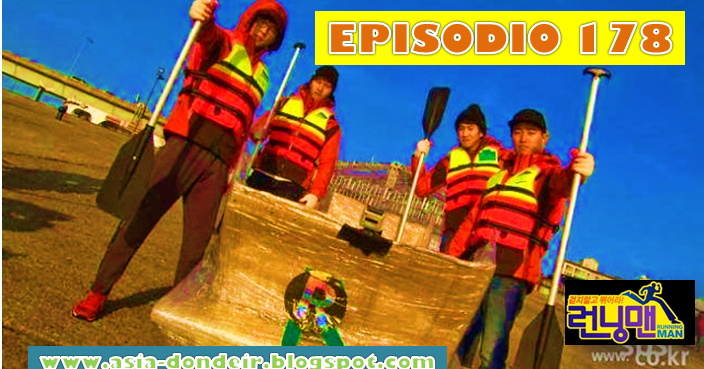 Episode 178 running man eng sub / Academy award dvd screeners