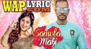 Punjabi Songs Lyrics