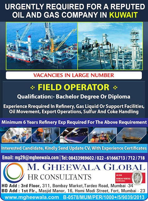 Oil & Gas / Refinery - Field Operator Job : Kuwait