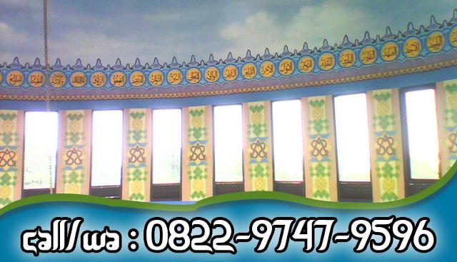 Seniman Lukis Kaligrafi Atap Plafon Masjid Murah