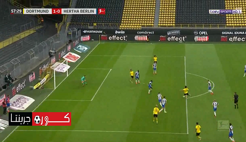 اهداف مباراة بروسيا دورتموند وهيرتا برلين