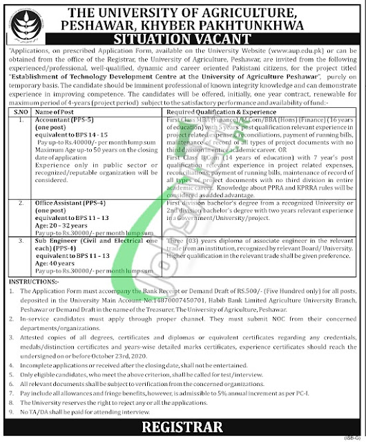 agriculture-university-peshawar-jobs-2020-for-Non Faculty-application-form