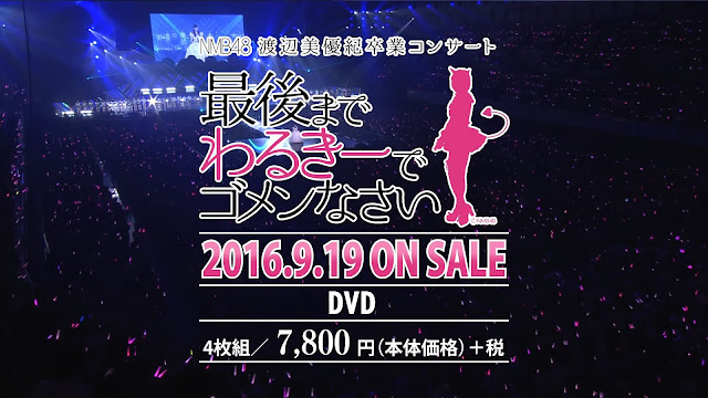 [BDRip] NMB48 Watanabe Miyuki Graduation Concert in World Memorial Hall (2017.10.11)