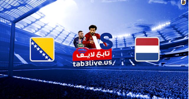 مشاهدة مباراة هولندا والبوسنة والهرسك بث مباشر اليوم 2020/11/15 دوري الأمم الأوروبية
