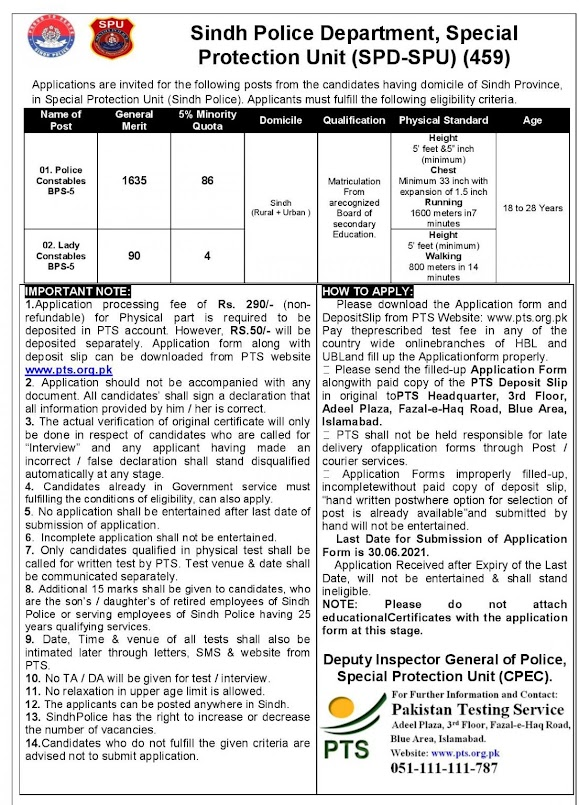 Latest Constable Job In SPU Sindh 2021 - SPU Special Protection Unit for Constable Job Apply via www.pts.org.pk.