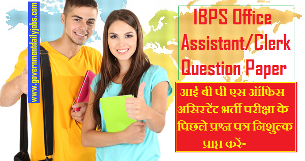 IBPS Office Assistant/Clerk Numerical Previous Question Paper