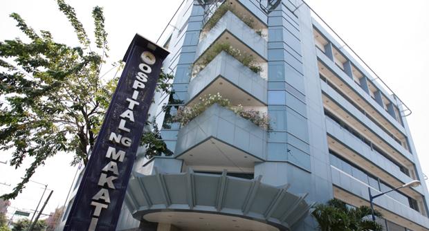 Makati in need of nurses, salary starts at P20,754 plus allowance