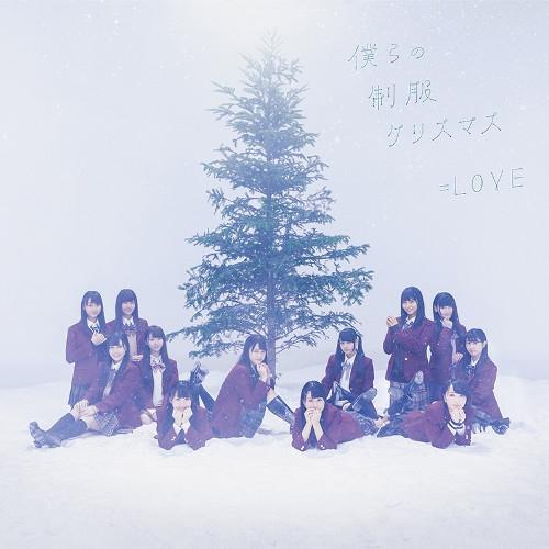 =LOVE - Bokura no Seifuku Christmas [FLAC   MP3 320 / CD]