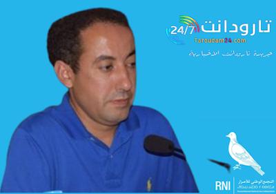 حاميد البهجة من أولادبرحيل : حددو أهدافكم واشتغلو ولا مجال لتضييع الوقت في القيل والقال