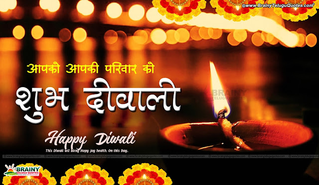 Diwali Wishes quotes hd wallpapers in Hindi, Online best latest Hindi Diwali Wishes Greetings, Diwali Hindi Sheyari with hd wallpapers