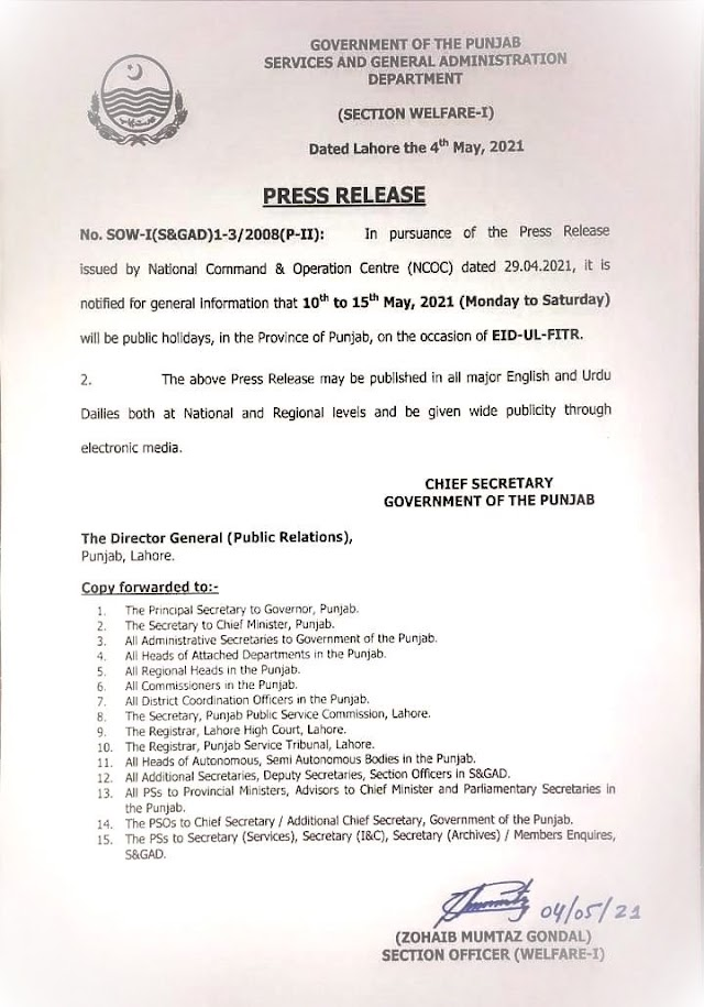 NOTIFICATION REGARDING PUBLIC HOLIDAYS ON EID-UL-FITR 2021 IN PUNJAB
