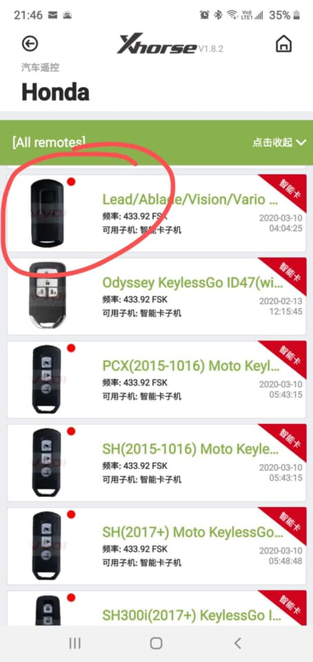 vvdi-remote-database-v214-2