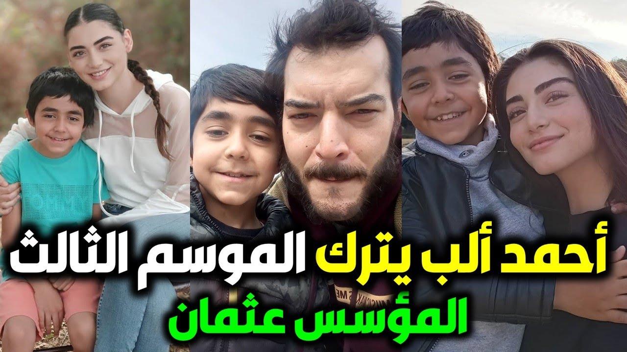 وداع أحمد ألب الموسم الثالث مسلسل قيامة عثمان المؤسس الحلقة 65