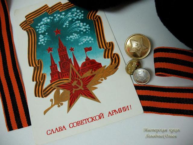 Солдатик открытка