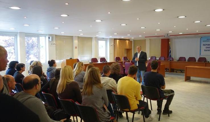Ξεκίνησαν οι πρώτοι συμβασιούχοι του Προγράμματος Κοινωφελούς Εργασίας στη Περιφερειακή Ενότητα Χαλκιδικής.
