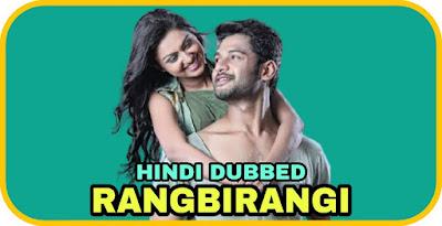 Rangbirangi Hindi Dubbed Movie