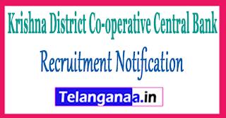 Krishna District Co-operative Central Bank Recruitment Notification 2017