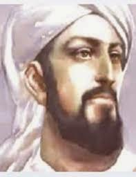 Gambar Al-Jazari