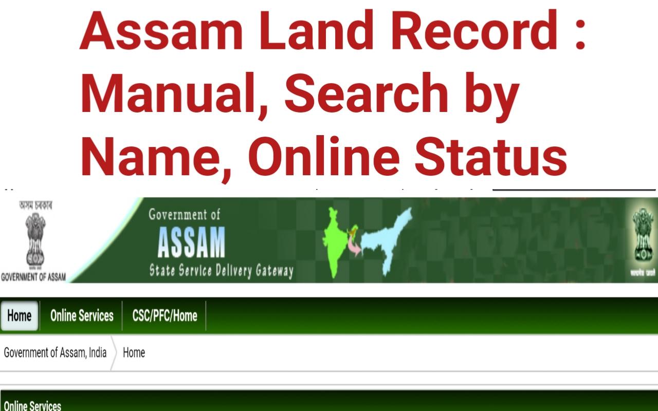 Assam Land Records