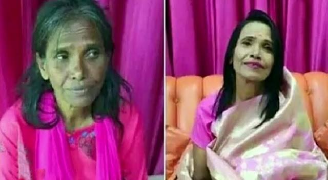Lata Mangeshkar के गाने से फेमस हुईं रानू मंडल ने रियलिटी शो