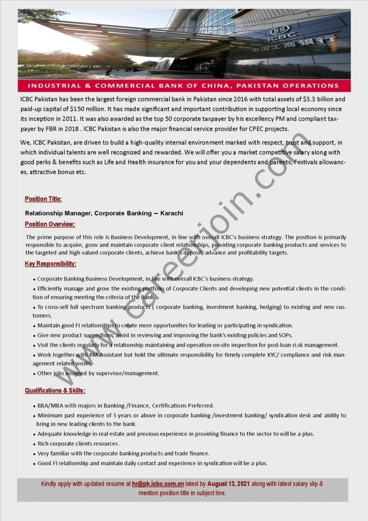 hR@pak.icbc.com.cn - Industrial & Commercial Bank of China ICBC Jobs 2021 in Pakistan