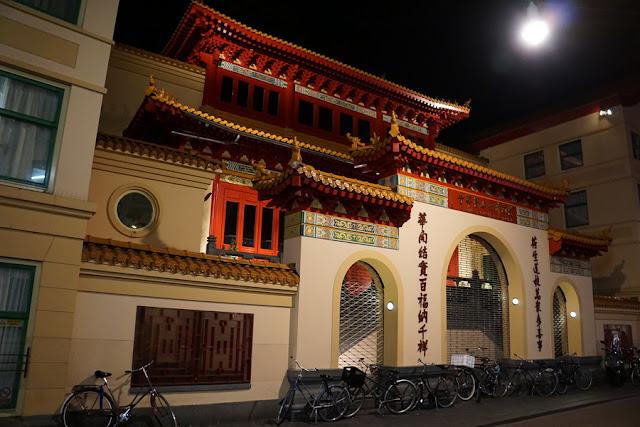 templo na Chinatown de Amsterdam
