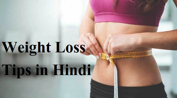 Ways to Weight Loss Tips in Hindi