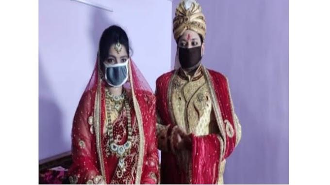 बिहार में लॉकडाउन होने के बाद भी हो रहा शादी जानिए कैसे ।