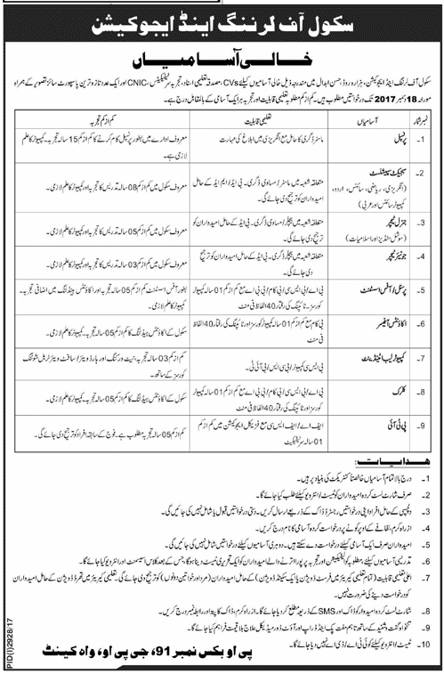 Jobs In School Of Learning And Education Wah cantt Dec 2017