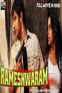 Rameswaram (2020)