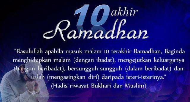 Sungguh Sedih Ramadhan Ini Akan Pergi, Maka Bangunlah Saudaraku. Ramadhan Akan Segera Pergi